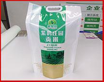5kg大米真空包装袋-紫鹊庄园贡米