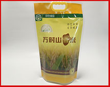 5kg大米真空包装袋-万时山香米
