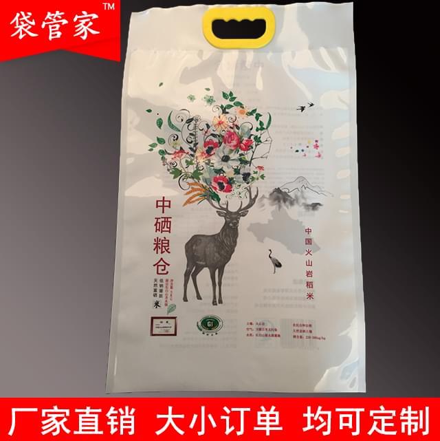 10斤大米真空包装袋-中晒粮仓
