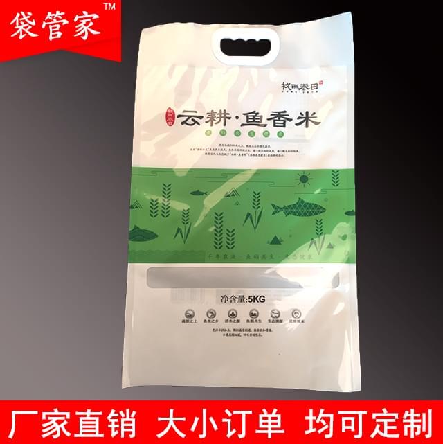 5公斤大米真空袋-鱼香米