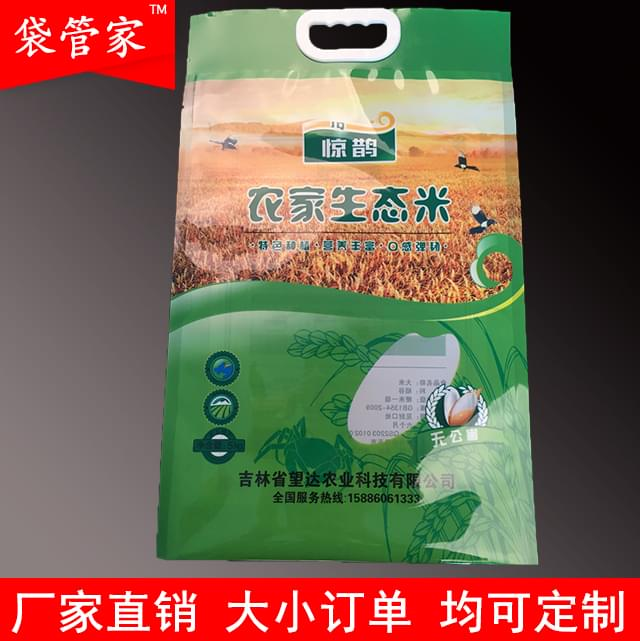 5KG大米真空袋-生态米