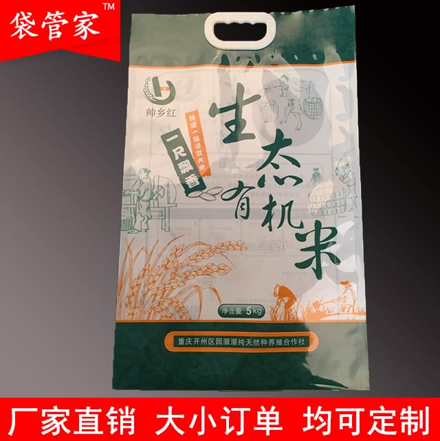 5公斤大米包装袋-生态有机米