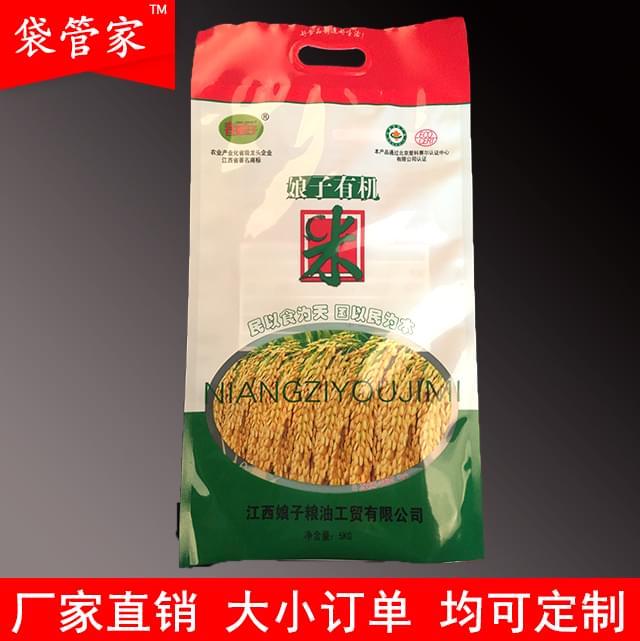 10斤大米包装袋-娘子有机米