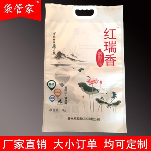 5KG大米包装袋-红瑞香