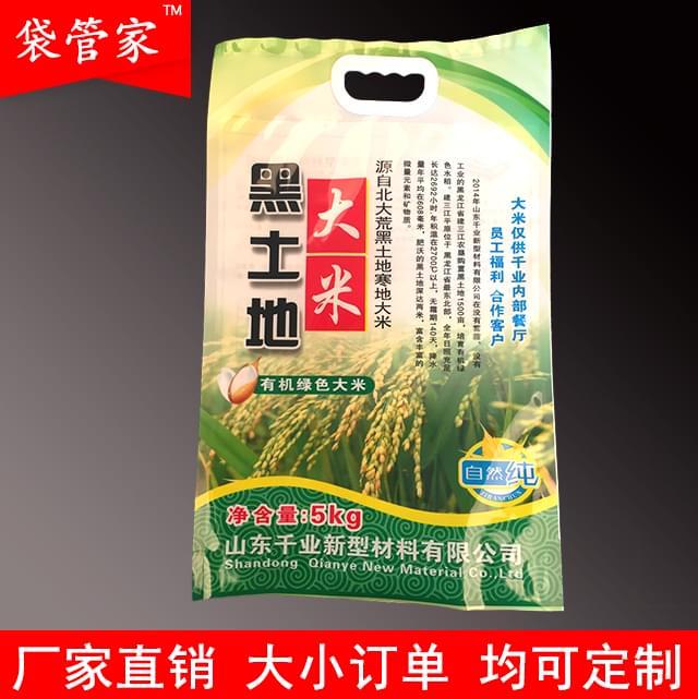 10斤大米真空袋-黑土地