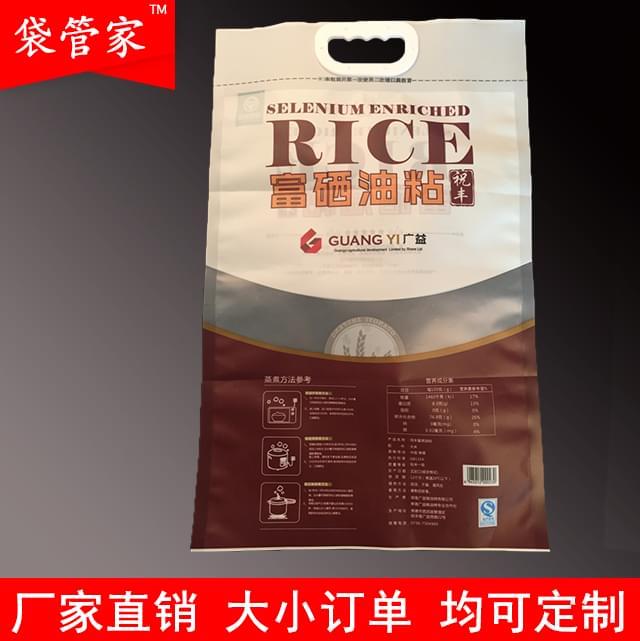 10斤大米真空袋-富晒由粘