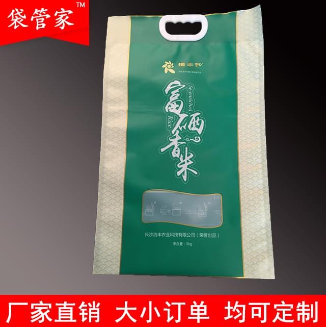 10斤大米包装袋-富晒香米