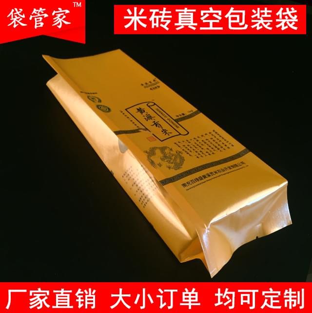 1公斤米砖真空包装袋-黄潭贡米