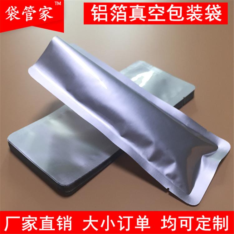 热熔胶铝箔真空袋 密封粘胶剂铝箔袋