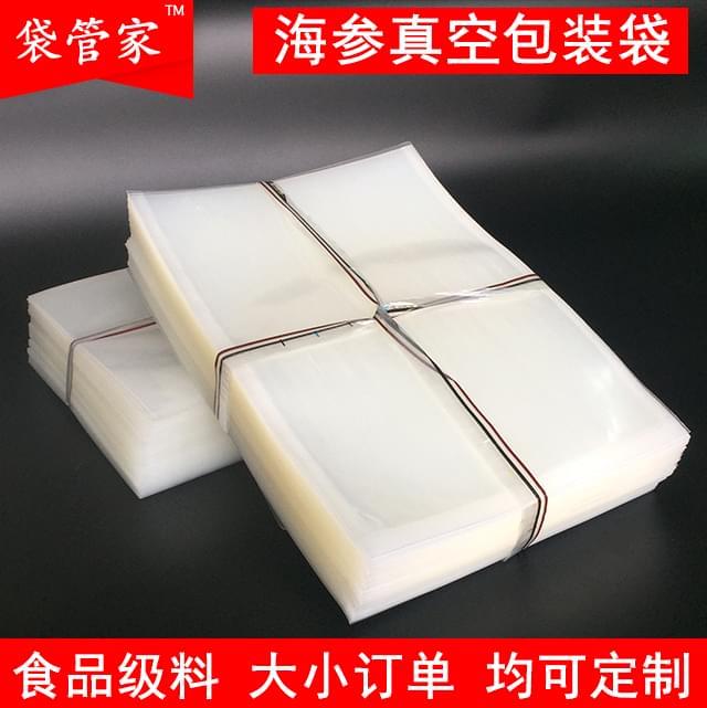 海产品加厚可印刷 鱿鱼丝包装