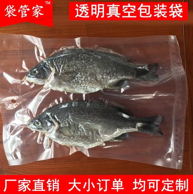 海鲜鱼干休闲食品包装袋