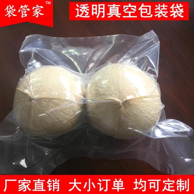 透明椰果真空袋