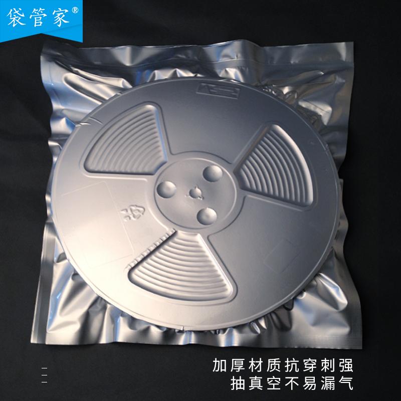 电子载带铝箔袋