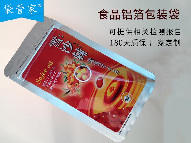 食品酱汁铝箔包装袋