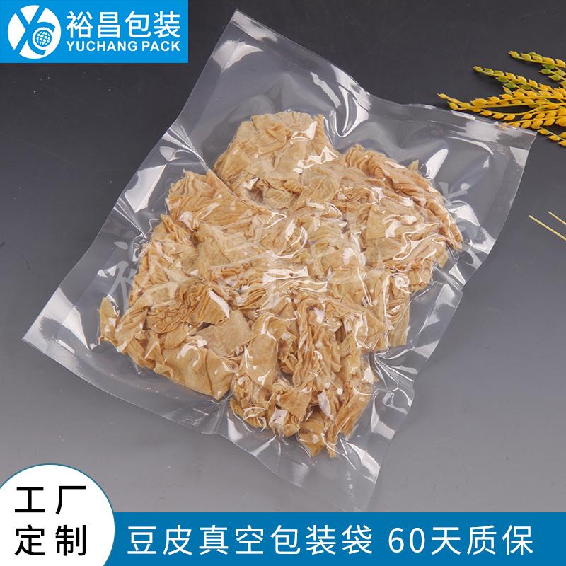 豆制品真空包装袋